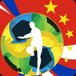 Copa del Mundo Rusia 2018