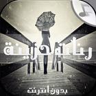 Download Free Auburn Emoji APK 2 9 - Only in DownloadAtoZ