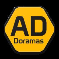 Emoji numbers