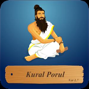 Thirukural Videos