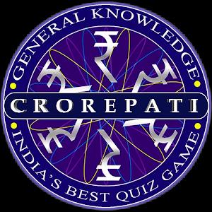 KBC - करोड़पति 2017