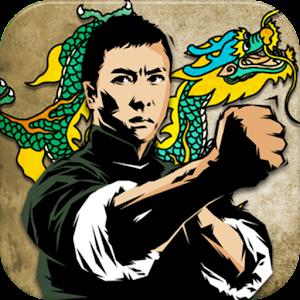 Wing Chun Martial Arts FREE