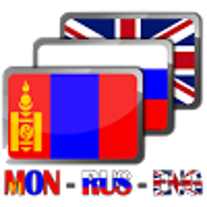 Mongolian Multi-Dictionary