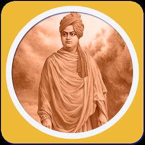Vivekananda Quotes Collection