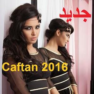 Caftan 2016 احدث قفطان العصر