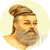 Thirukkural with audio
