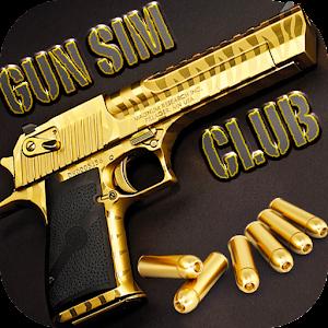 بندقية سيم نادي الحرة