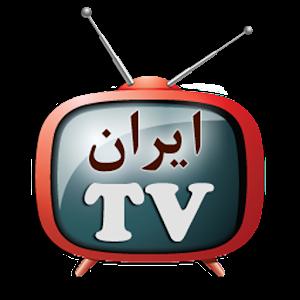 ایران تی وی APK