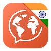 Mondly: Learn Hindi FREE