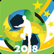 Serie B Brasileño 2017 APK