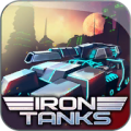 Iron Tanks