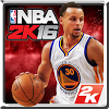 NBA 2K16 Hack - Cheats for Android hack proof