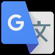 دانلود مترجم صوتی مسافرتی