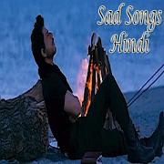 أغاني حزينة الهندية نغمات