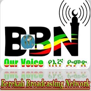 BBN Our Voice የኛው ድምጽ