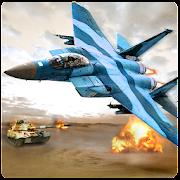 طائرة مقاتلة ضرب دبابات الحرب