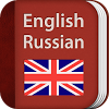 English-Russian Dictionary