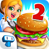 My Burger Shop 2‏