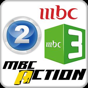 MBC Arabic live TV - mbc2, mbc3, mbc4, mbc action APK icon