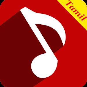Tamil Music ON - Tamil Songs