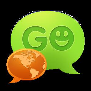 GO SMS Pro Japanese language p