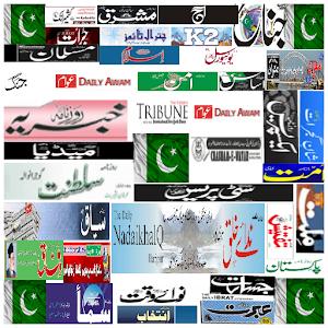 PAKISTAN NEWSPAPERS APK