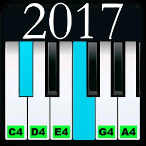 الكمال البيانو 2016