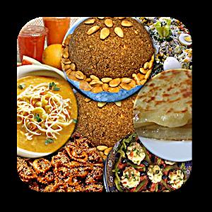 السلو المغربي و اطباق اخرى