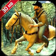 معبد الحصان تشغيل 3D