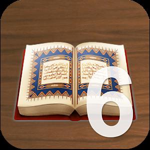 Learn Iqra Book 6