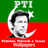 PTI Wallpapers and  Pictures