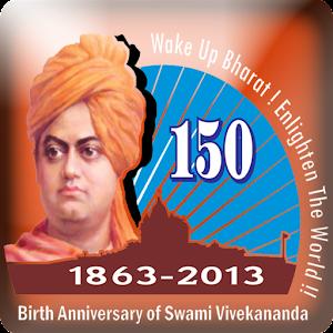 Rousing Call of Vivekananda!!!