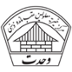 Vahdat charity institute APK