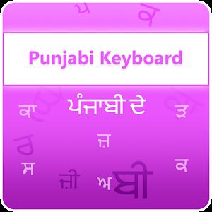 Punjabi Status -ਪੰਜਾਬੀ ਦੇ ਹਾਲਤ APK 1 9 Download