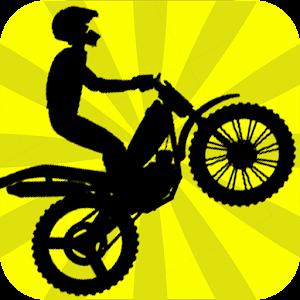الدراجة هوس 2 المتعدد