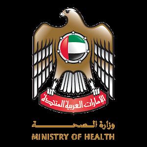 وزارة الصحة الإمارات