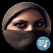 نغمات العربية