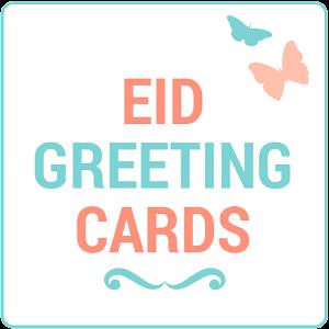 Eid Greeting Cards 2016