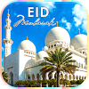 Happy Eid photo frames 2016