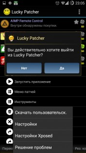 Uptodown lucky 6 patcher Lucky patcher