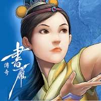 80f975cbc تحميل Shuyan Saga عصري APK 1.0206 أحدث نسخة - المال غير محدود ...