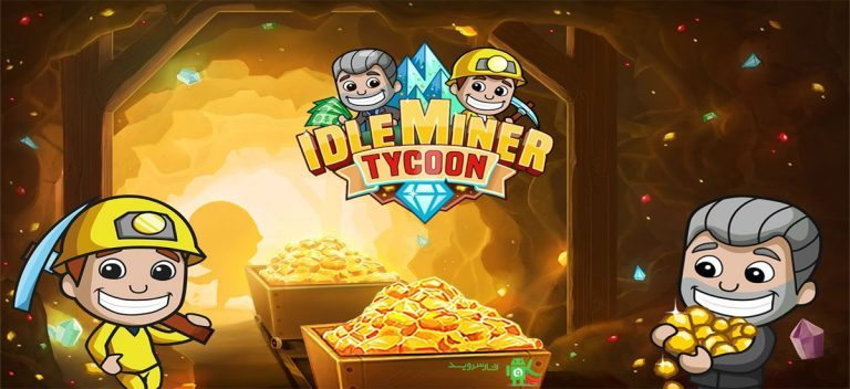idle miner hack apk 2017